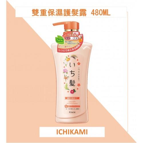 ICHIKAMI雙重保濕洗髮露(杏桃味)480ml