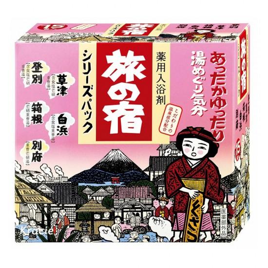 旅之宿 日本溫泉名系列【透明之湯】入浴包[2021年10月前使用]