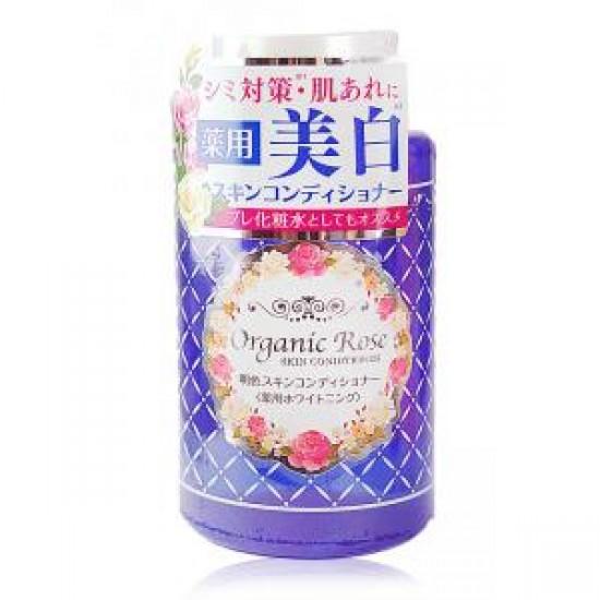 Organic Rose玫瑰美白化妝水200ml
