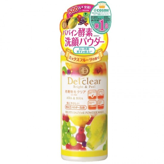 Detclear任選3支潔膚組合【限時優惠 - $199】