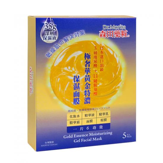 森田藥粧極奢華黃金特濃保濕面膜 5片