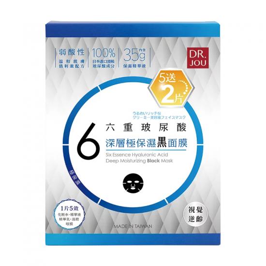 DR.JOU 六重玻尿酸極保濕黑面膜5+2片