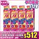 Shimiace AX Premium 打斑膏[加強版] 4支免運費套裝