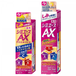 AX升級療程  + HK$200.0