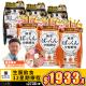 Svelty生酮飲食12星期療程【網上限定即慳$802.6!】