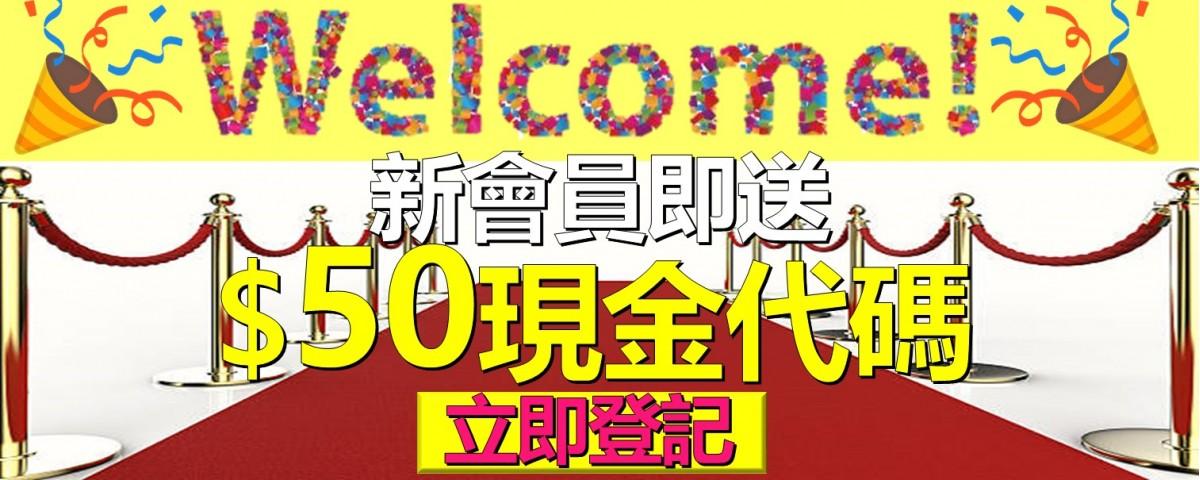 Front Slide Banner_top