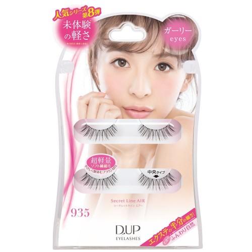 D-UP 娃娃眼輕盈假眼睫毛 #935