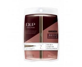 抗衡油眼:D-UP 絲滑特濃防水眼線液 (自然啡) *包平郵*