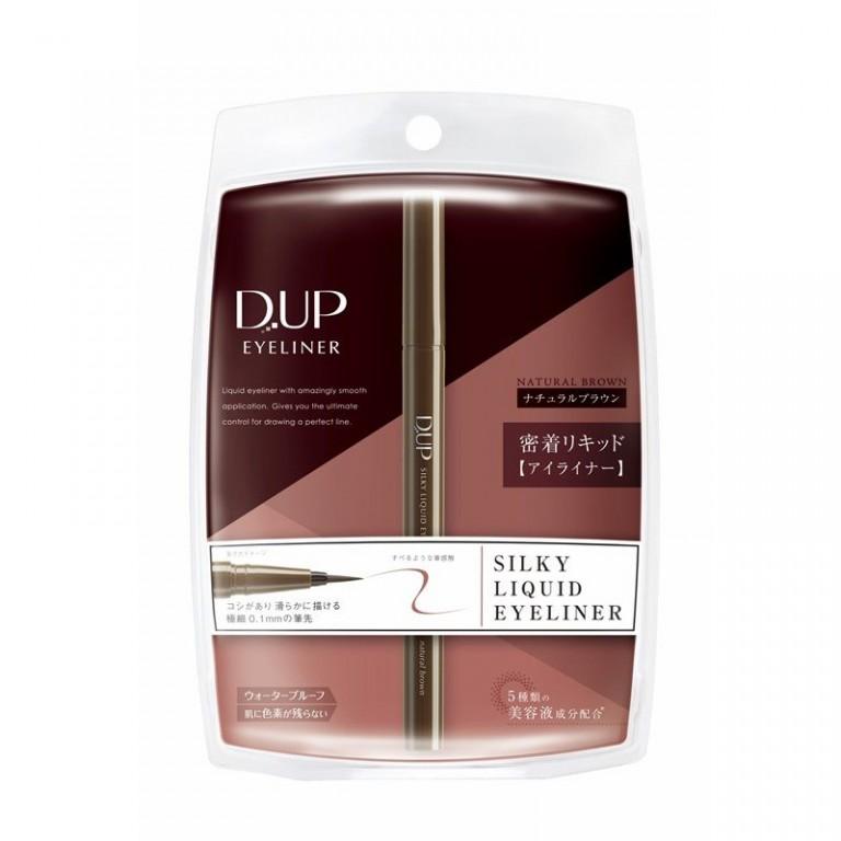 D-UP 絲滑特濃防水眼線液(自然啡色)