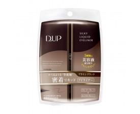 抗衡油眼:D-UP 絲滑特濃防水眼線液 (深啡) *包平郵*