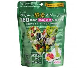 無敵去宿便輕斷食首選:日本vegie180排毒青汁果昔 (200g)