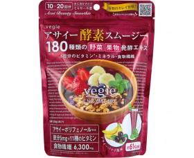 超強燃脂輕斷食首選:日本vegie180抗氧莓酵素果昔 (200g)