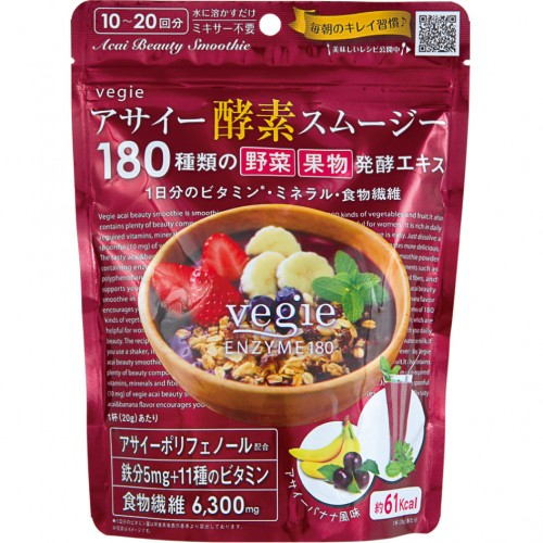 Vegie 180抗氧莓酵素果昔
