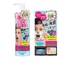 塑造透明美肌: DTC White白泥去角質 Peeling + 面膜系列 (7折優惠)