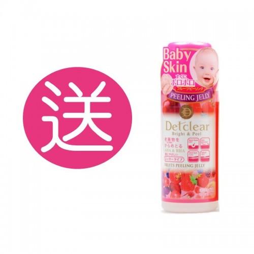 【Gift】Detclear水果煥膚去角質啫喱旅行裝 58mL