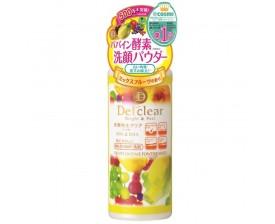 日本No.1去黑頭神粉: Detclear木瓜酵素洗顏粉 (任選3支只需$209!!)
