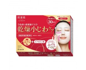 肌美精 保濕抗皺精華美容液面膜30片