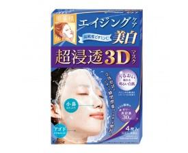 肌美精超滲透3D美白立體面膜