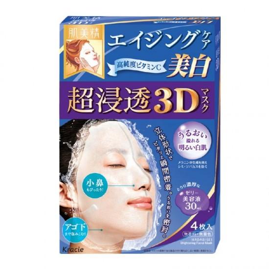 肌美精超滲透3D美白保濕立體面膜 (藍色)(單片)