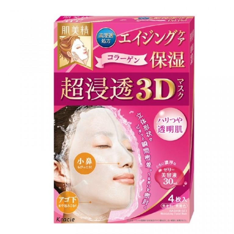 肌美精超滲透3D抗皺保濕立體面膜