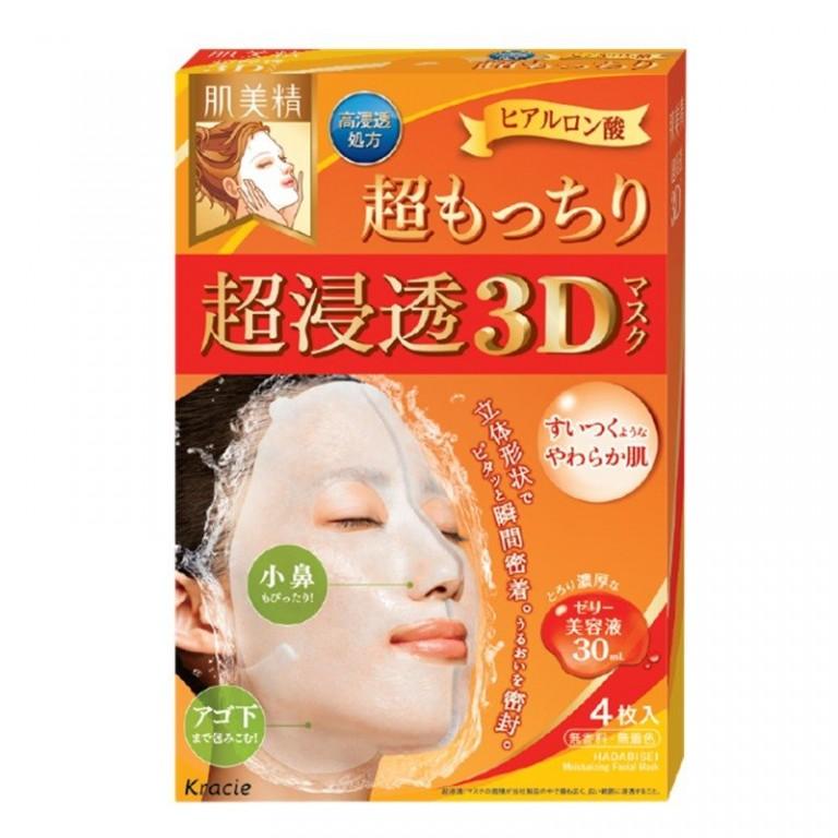 肌美精超滲透3D水潤嫩滑立體面膜