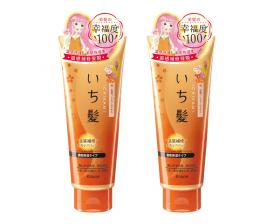 【期間限定孖裝優惠】 ICHIKAMI 雙重保濕溫感補修髮膜 150G X 2 *半價免運費*