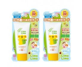 防蚊防曬2合1: 日本LimoLimo兒童驅蟲防蚊防曬乳液 SPF32 PA+++ 50g (免運費2支優惠)