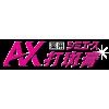 Home_Bottom_Brands_logo