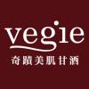 Vegie(美肌甘酒)