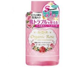 【任何購物加$50即可換購1件】【玫瑰高效保濕】明色Organic Rose 美肌導入液