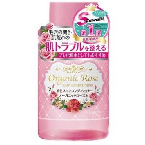 Organic Rose美肌導入液