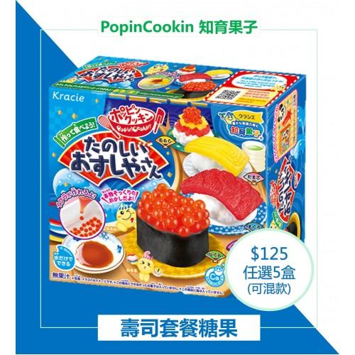 Kracie知育果子壽司套餐DIY糖果