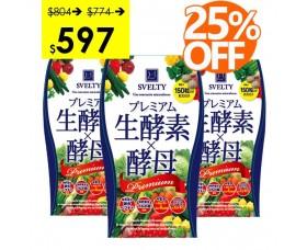 排出宿便山療程優惠:200種蔬果活性酵素 SVELTY生酵素x酵母premium (150粒) 3盒套裝 勁慳$207 仲平過日本!