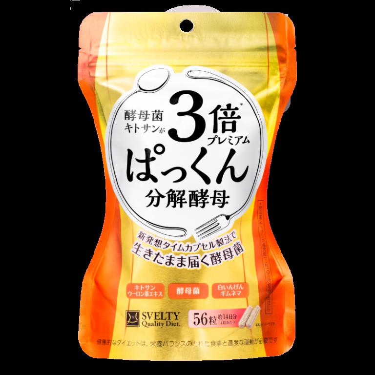 Svelty 3倍控油解飯麵56粒
