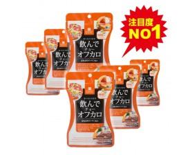 【平過半價】注目NO.1!! 日模CUT卡路里秘技、阻隔脂肪形成 : Svelty 強效控餐 (336粒) 真實用家10日減4磅 (免運費) 即慳$924!