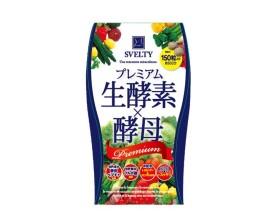 200種蔬果活性酵素: 擊宿便腩,SVELTY生酵素x酵母premium(150粒)