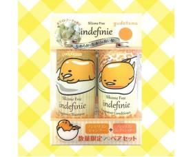 Indefinie × Gudetama無矽補修洗護髮套裝