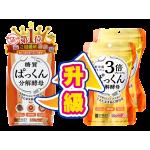 升級3倍控油解飯麵  + HK$300.0