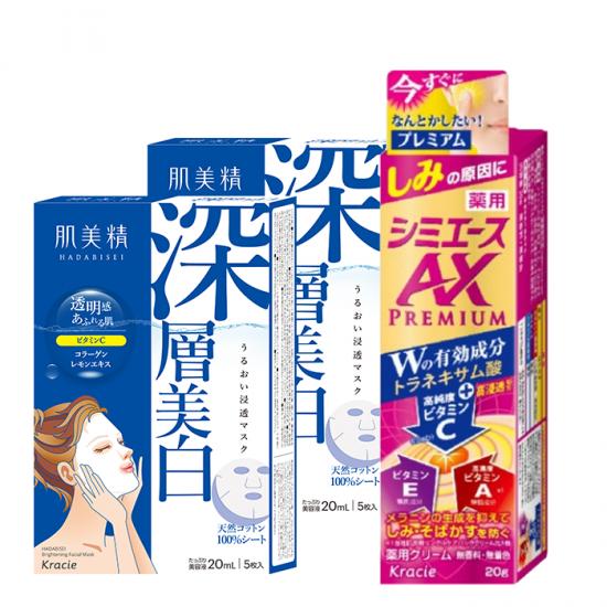 Shimiace AX Premium 打斑膏[加強版]+肌美精深層美白保濕滲透面膜2盒套裝