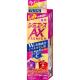 Shimiace AX Premium 打斑膏[加強版] 3支免運費套裝