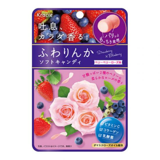 FUWARINKA雜莓果氣息糖【日本女生の約會神器!!】[2020年12月前使用]