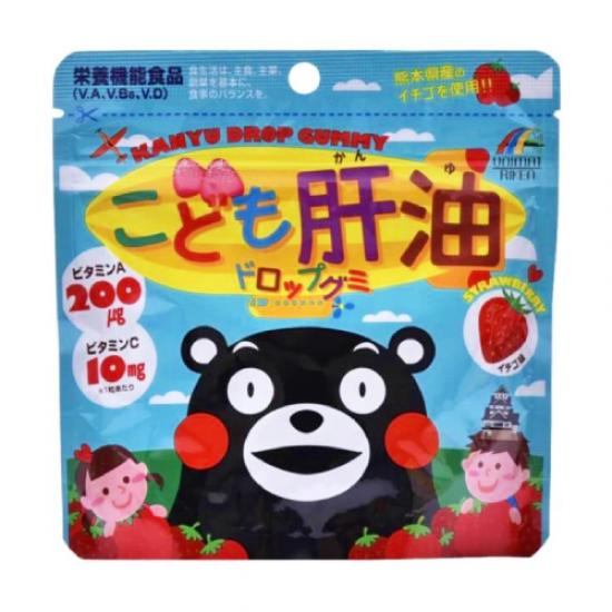 Unimat 肝油水果糖【草莓口味】