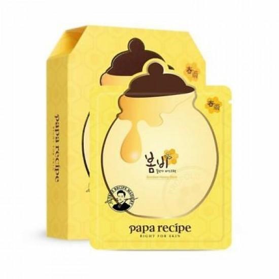 Papa Recipe 春雨蜂膠蜜罐面膜