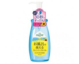 Naive 沐浴用卸妝油