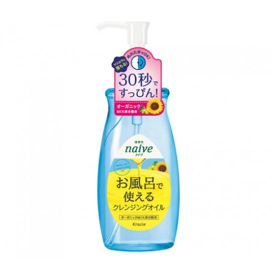 Naive 沐浴用卸妝油[2021年4月前使用]