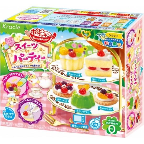 英式下午茶套餐DIY糖果