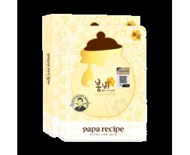 Papa Recipe 春雨蜂蜜面膜