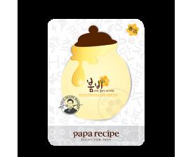 Papa Recipe 春雨美白蜂膠面膜
