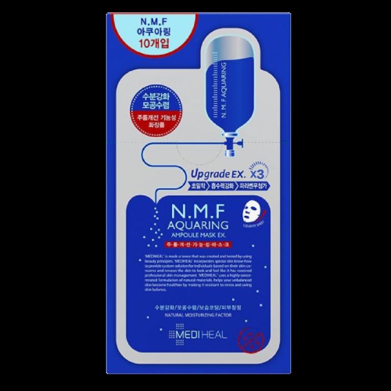 Mediheal 高效特強保濕導入面膜升級版