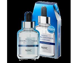 AHC B5玻尿酸補水面膜